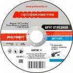Пильный диск № 16, 165*Z24*16/20 WZ MULTI 60101016