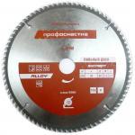 Пильный диск № 539 ПрофОснастка Эксперт 355*Z80*25,4/30 TFZ (0) STEEL 60402016