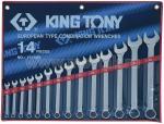 Набор комбинированных ключей 10-32 мм, 14 предметов
